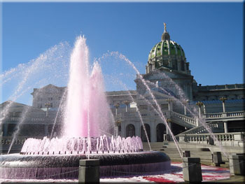 Capitol Fountain, State Capitol, Harrisburg, PA